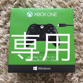 エックスボックス(Xbox)のXbox One  コントローラー(家庭用ゲーム機本体)