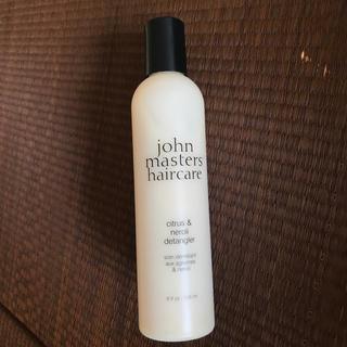 ジョンマスターオーガニック(John Masters Organics)のjohn masters haircare★シトラス&ネロリ(コンディショナー/リンス)