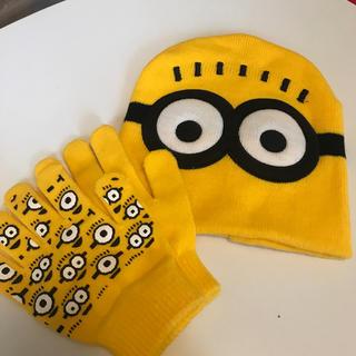 ミニオン(ミニオン)の子供用☆ミニオン ニット帽&手袋(帽子)