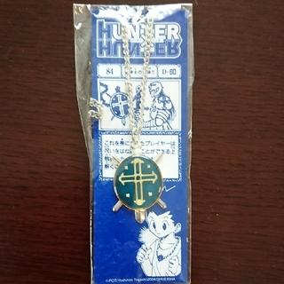 HUNTER - HUNTER×HUNTERのネックレス