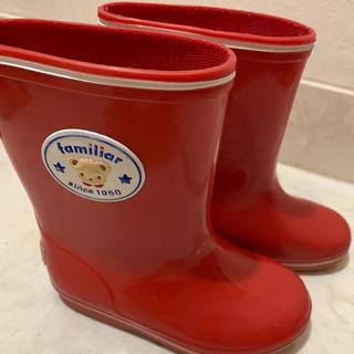 ファミリア(familiar)のファミリア レインブーツ 14(長靴/レインシューズ)