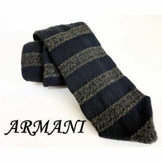 """ジョルジオアルマーニ(Giorgio Armani)の""""GIORGIO ARMANI"""" ニットネクタイ(ネクタイ)"""