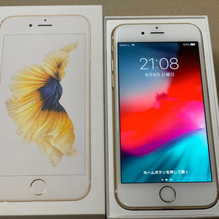 iPhone - iPhone 6s Gold 64 GB Softbank ネットワーク〇
