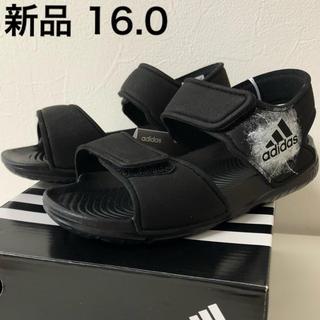 アディダス(adidas)の新品 アディダス アルタスイム  キッズ サンダル  16.0 黒(サンダル)
