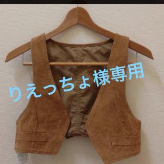 ドゥファミリー(DO!FAMILY)のりえっちょ様♡専用(シャツ/ブラウス(半袖/袖なし))