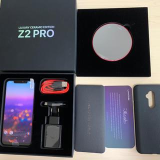 アンドロイド(ANDROID)の希少美品 UMIDIGI Z2 Pro 6GB 128GB DSDV セラミック(スマートフォン本体)