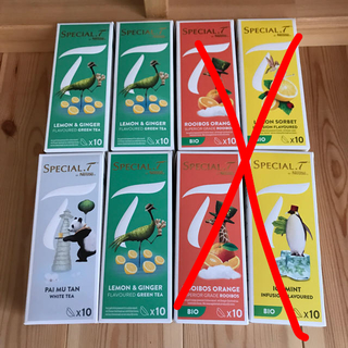 Nestle - ネスレ special t カプセル