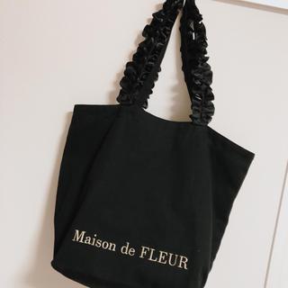 メゾンドフルール(Maison de FLEUR)のMaison de FLEUR フリルハンドルトートMバッグ (トートバッグ)