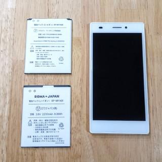 FREETEL MIYABI FTJ152C (ジャンク品)+代替バッテリー(スマートフォン本体)