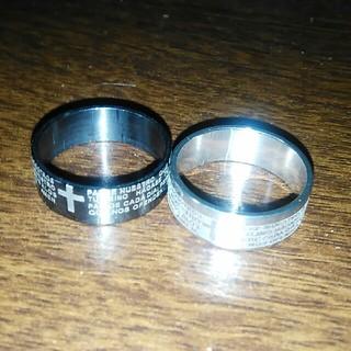 ステンレス 18号リング【ブラック&シルバー】ジャンク品(リング(指輪))