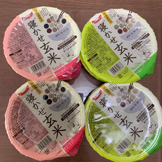 Dr.Ci Labo(ドクターシーラボ)のドクターシーラボ寝かせ玄米2種類× 6パック計12パック 食品/飲料/酒の食品(米/穀物)の商品写真