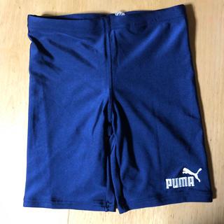 プーマ(PUMA)のプーマ 男児 水泳パンツ 150㎝(水着)