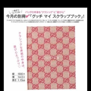 グッチ(Gucci)のGUCCI ノート(ノート/メモ帳/ふせん)