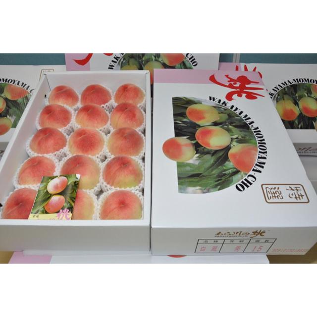 7 あら川の桃 食品/飲料/酒の食品(フルーツ)の商品写真