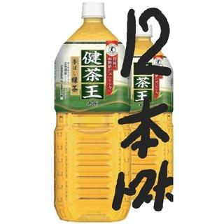 アサヒ - 2L×12本[特定保健用食品]健茶王