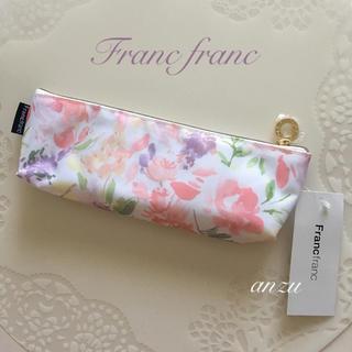 フランフラン(Francfranc)のフランフラン  歯ブラシケース(小物入れ)