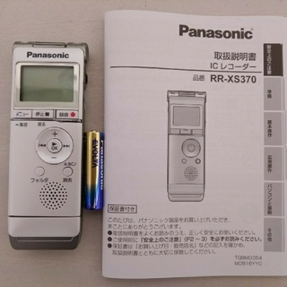 パナソニック(Panasonic)の【美品】ICレコーダー ホワイト [8GB](ポータブルプレーヤー)