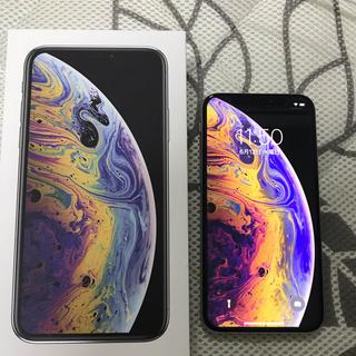 アップル(Apple)のiPhone XS (スマートフォン本体)