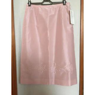 デプレ(DES PRES)のDES PRES スカート お買い得(ロングスカート)