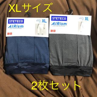 ユニクロ(UNIQLO)の【新品未使用】ユニクロ メンズ エアリズムステテコ XL(2枚セット)(その他)