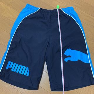 プーマ(PUMA)のプーマ 水着 150(水着)