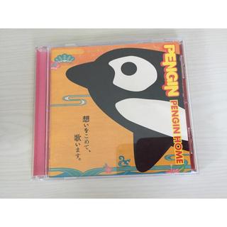 PENGIN CD(ポップス/ロック(邦楽))