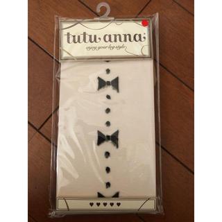 tutuanna - tutu anna  チュチュアンナ  新品未使用  袋入り  柄ストッキング