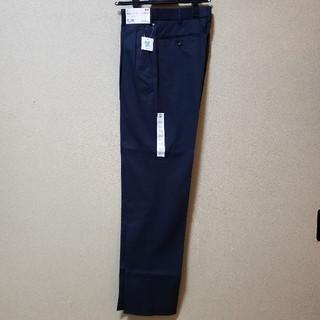 ユニクロ(UNIQLO)の新品★ユニクロ★ドライ ツータックパンツ、スラックス★W70 L76★紺(スラックス)