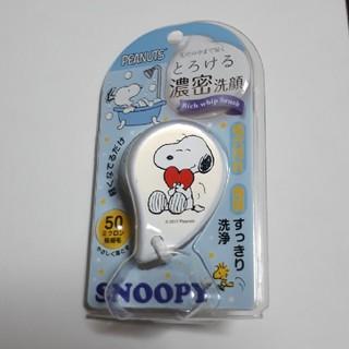 スヌーピー(SNOOPY)のスヌーピー 洗顔ブラシ(洗顔ネット/泡立て小物)