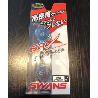 SWANS - 新品 半額●スワンズ SWANS クッション付ゴーグル SRX-M 水泳 競泳