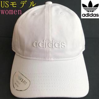 adidas - レア【新品】 adidas USA レディース ホワイトロゴ刺繍  キャップ