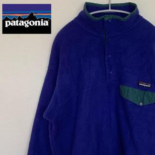 パタゴニア(patagonia)の古着☆希少 パタゴニア フリース 長袖 ブルー 雪なしタグ ワンポイントロゴ(ブルゾン)