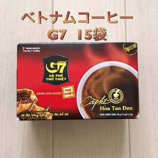 ベトナムコーヒー G7 15袋(各2g)1箱セット(コーヒー)