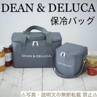 ディーンアンドデルーカ(DEAN & DELUCA)の⭐️新品⭐️【DEAN & DELUCA】保冷バッグ★2サイズ セット☆付録❗️(エコバッグ)