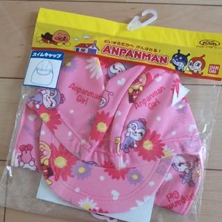 アンパンマン(アンパンマン)の新品 アンパンマン プール帽子 ピンク(マリン/スイミング)