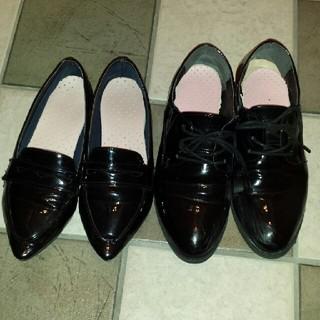 エナメル靴セット(ローファー/革靴)