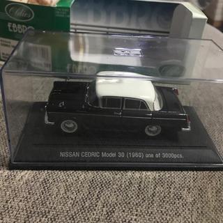 ニッサン(日産)の日産 セドリック 1960年 モデルカー ニッサン(ミニカー)