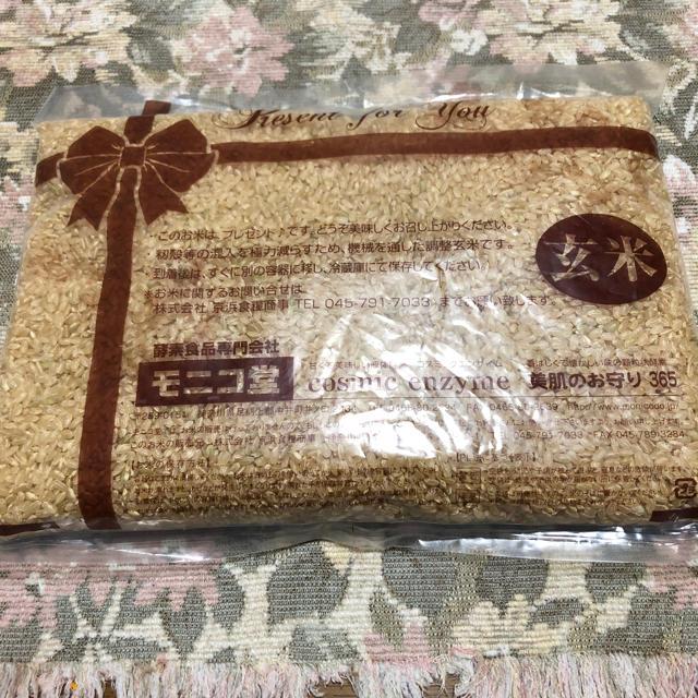 玄米 4kg(1kg×4) 食品/飲料/酒の食品(米/穀物)の商品写真