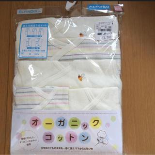 ニシマツヤ(西松屋)の新生児肌着(肌着/下着)
