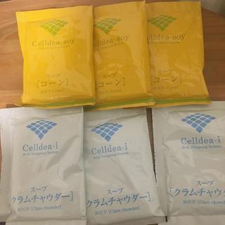 ダイアナ(DIANA)のセルディア スープ 6袋(ダイエット食品)