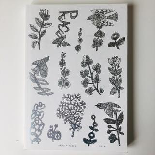 ミナペルホネン(mina perhonen)のAkira Minagawa notes(アート/エンタメ)