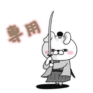 GU - GU★大人気!フロントボタンタンクトップ/ブラウンS