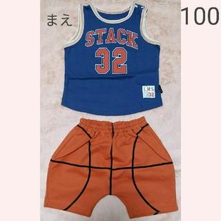 ベルメゾン(ベルメゾン)の【新品】男女兼用タンクパンツセット[バスケットボール]size100(Tシャツ/カットソー)