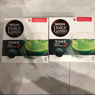 ネスレ(Nestle)のネスレ ドルチェグスト 宇治抹茶 2箱(青汁/ケール加工食品 )
