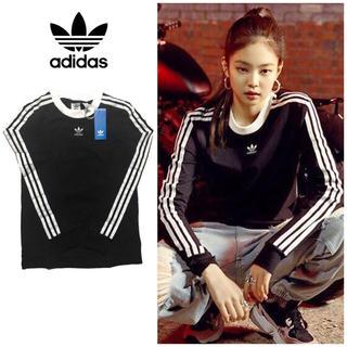 アディダス(adidas)のadidas originals スリーストライプ ロングスリーブ Tシャツ新品(Tシャツ(長袖/七分))