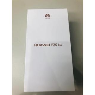 アンドロイド(ANDROID)のHUAWEI P20 LITE SIMフリー 未開封(スマートフォン本体)