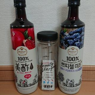コストコ(コストコ)のコストコ 美酢 ミチョ ブルーベリー1本 ザクロ1本 オリジナルボトル付 送料込(ダイエット食品)