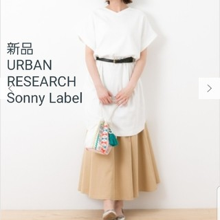 サニーレーベル(Sonny Label)の新品❁URBAN RESEARCH Sonny Label 2wayワンピース(ひざ丈ワンピース)