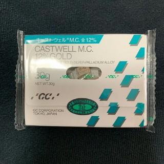 ★題名★新品 GCキャストウェル 12%金パラ 30g 歯科用金属(その他)