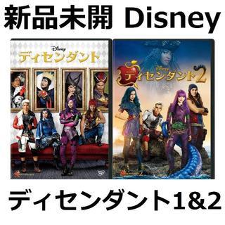 ディズニー(Disney)の新品未開封 ディセンダント 1&2 DVD ディズニーヴィランズ ミュージカル(TVドラマ)